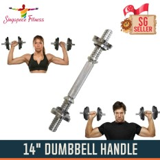 Top Rated 14 Threaded Dumbbell Handle