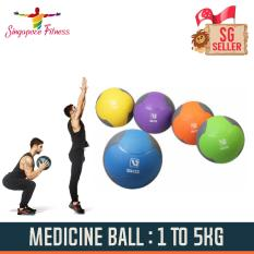 1kg Medicine Ball With Rubber Surface By Singapore Fitness.