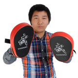 How To Get 2X Boxing Mitt Mma Target Hook Jab Focus Punch Pad Training Glove Karate Intl