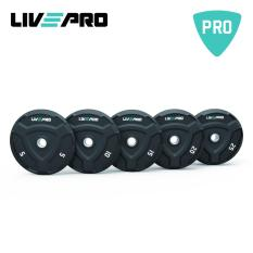 5kg Rubber Bumper Plates By Singapore Fitness.