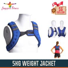 Coupon 5Kg Weighted Vest