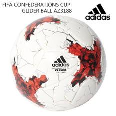 New Adidas Fifa Glider Soccer Ball Az3188 Size 5