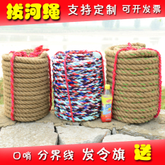 Store *d*lt Tournament Tug Of War Rope Oem On China