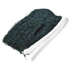 Amango Standard Braided Badminton Net Green