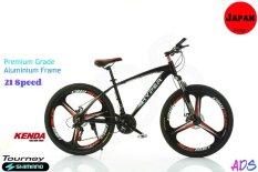 Aluminium 21 Speed 3 Blades Shimano Mountain Bike Shinny Black By Aextech.