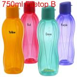 Low Cost Authentic Tupperware Sg Seller Aquasafe Eco Fliptop Water Bottle 750Ml Bpa Free Best Cny Gift