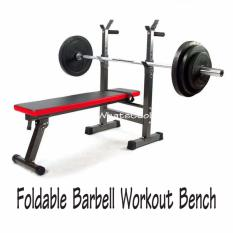 Barbell Workout Bench (foldable) By My Cool Shop.