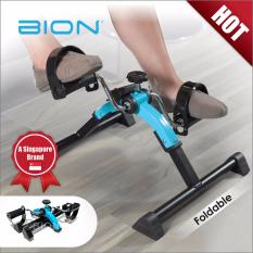 Bion Pedal Exerciser Foldable Blue Price