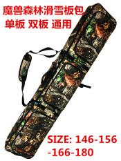 Board With Wheels Grunt Ski Board Bag Deal