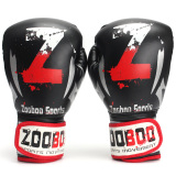 Compare Price Boxing Sparring Gloves Mma Punching Bag Mitts Fighting Training Fitness Kick Bag Intl On China