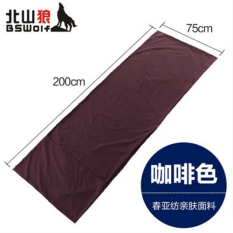 Bswolf Cotton Thin Sleeping Bag Liner Outdoor Supplies Camping *d*lt Single Ultra Light Portable Travel Across The Dirty Health Coupon
