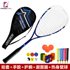 Fangcan Ultralight Carbon Fiber Squash Racket Set With Accessories By Taobao Collection.