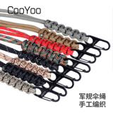 Get The Best Price For Chest Hanging Tactical Seven Core Handmade Lanyard Creative Key Chain