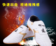 Taekwondo Taoist Shoes-Gluing Taoist Shoes-Children Oxford Taoist Shoes-Children Taekwondo Taoist Shoes Adult Taoist Shoes By Taobao Collection.