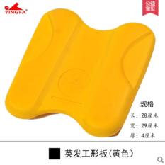 Sale Yingfa *d*lt Children S Swimming Buoyancy Board Online On China