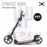 Best Offer Deemax 230 Kick Scooter 2017 Version With Hand Brake Design In Korea