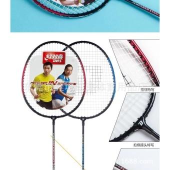 DHS Iron Alloy Badminton Racket 2 Only(set)