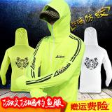 Low Price Diaoyu Outdoor Sun Protection Fishing Long Sleeved T Shirt