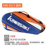 Dress Bag Ball Bag Badminton Racket Bag Kawasaki Cheap On Singapore