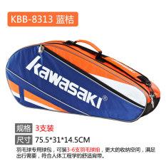 Dress Bag Ball Bag Badminton Racket Bag Best Buy