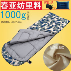 Sales Price Dukedragon Warm Thick Autumn And Winter Envelope Style Cotton Sleeping Bag Four Seasons Sleeping Bag