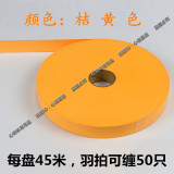 Who Sells Badminton Tennis Shot Fishing Rod Sealing Tape Sweat