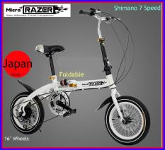 Foldable Bicycle Micro Xt Razer 16 By Aextech.