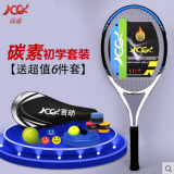 Compare Price Jcq Single Person A Tennis Racket Grip Tennis Racket Oem On Singapore