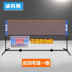 Cheapest D*k* Si Badminton Grid Standard Badminton Net Portable Rack Simple Mobile Holder
