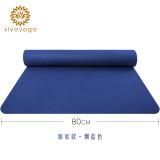 Discounted Tpe Beginner S Wide Non Slip Fitness Mat Yoga Mat