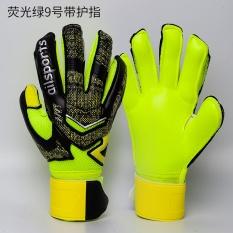 Buy Goalkeeper Gloves Finger Guards Gloves Thickening Latex Anti Slip Football Training *d*lt Intl Oem Original