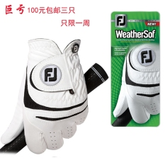 Topnotch Mens Lambskin Golf Glove By Taobao Collection.