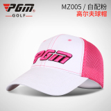 Men Protection Breathable Summer Hat Cap Compare Prices