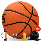 Discount Hair Foam Rubber Student Training Basketball Rubber Basketball Oem
