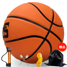 Get The Best Price For Hair Foam Rubber Student Training Basketball Rubber Basketball