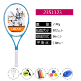 Latest Hai Dechu Scholars Carbon One Piece Racquet Tennis Racket