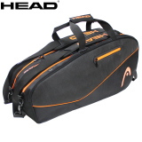Store Head Shoulder Shot Bag Tennis Head On China