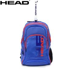 Best Offer Head Tennis Shoulder Bag