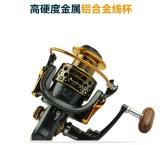 Hot Fishing Reel All Metal Arm 13 1Bb Spinning Fishing Reel Handle 1000 7000 Series Gapless Metal Head Spinning Wheel Xf7000 Intl China