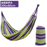 Sale Indoor Takin Canvas Hammock