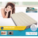 Intex Fiber Tech Air Mattress Super Single 99Cm Electric Pump Free Air Pillow Review