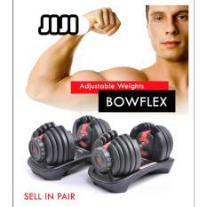 Buy Jiji Bowflex Selecttech 552 Adjustable Dumbbells Set Pair Dumbbell Adjustable Dumb Bell Chrome Handle 2 27 Kg 23 8 Kg Jiji