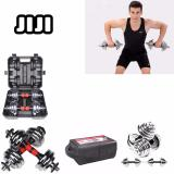 Best Reviews Of Jiji 15Kg Convertible Adjustable Chrome Dumbbell Set With Box 15 20 50Kg