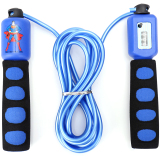 Compare Prices For Kaoyo I Jump Rope Counter Fitness Training Rope