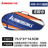 Discount Kawasaki Men And Women Tennis Equipment Three Bag Badminton Bag Kawasaki