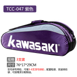 Kawasaki Film Sets Racket Sets Free Shuttlecock Bag Lowest Price