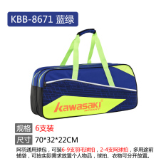 Price Kawasaki New Style Professional Shuttlecock Tennis Racket Bag Kawasaki Original