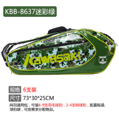 Buy Cheap Kawasaki Badminton Racket Bag For 6 9 Rackets With Independent Showcase