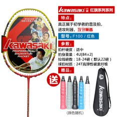 Where Can I Buy Kawasaki Ultra Light Full Carbon Badminton Racket