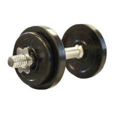Sale Kettler Kap0850 10Kg Rubberized Dumbbell Set Kettler Cheap